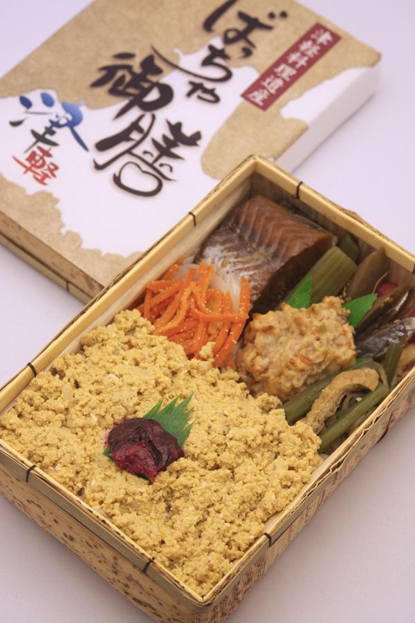 津軽料理遺産「ばっちゃ御膳」