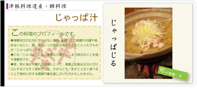 codfish_01.jpg