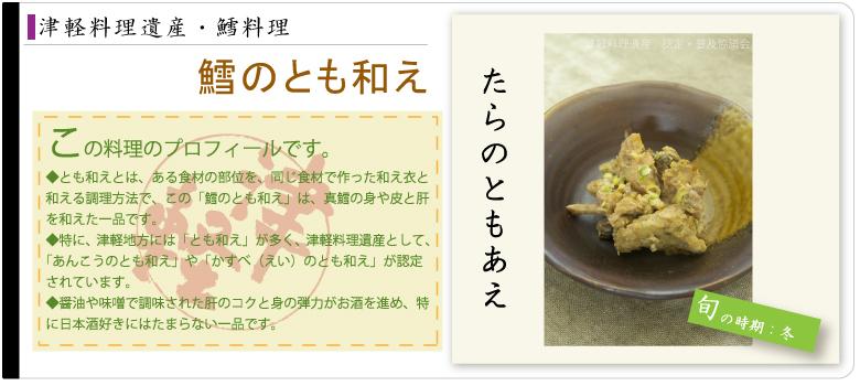 codfish_05.jpg