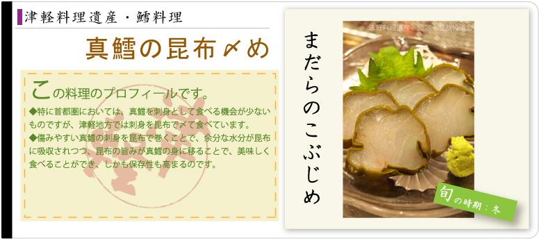 codfish_09.jpg