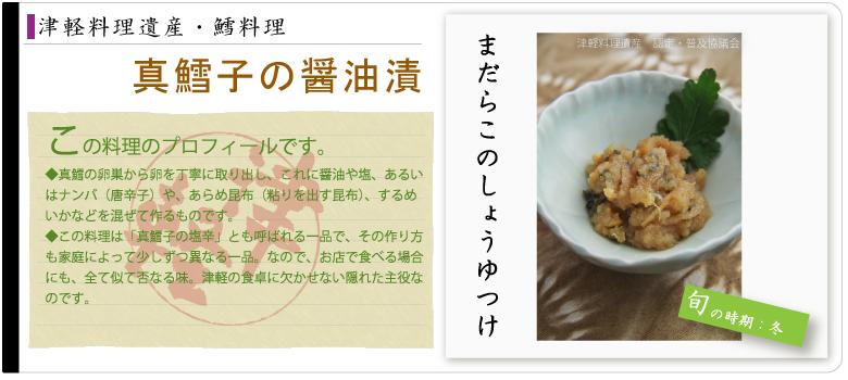 codfish_10.jpg