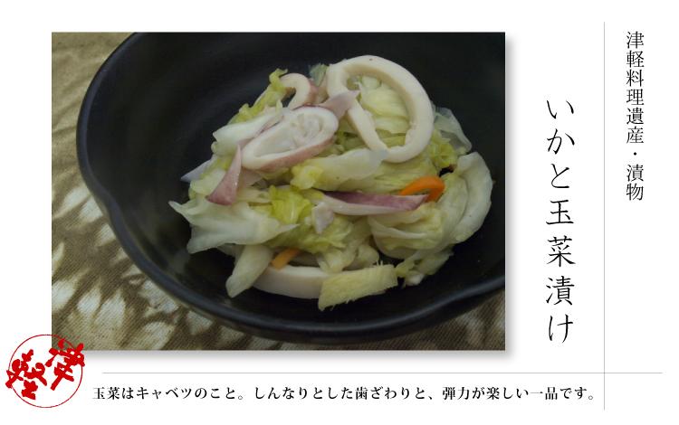 pickles_7.jpg