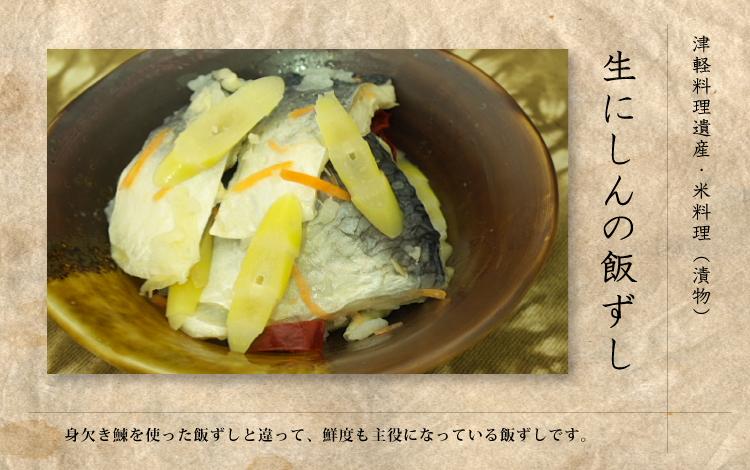 rice02_003.jpg