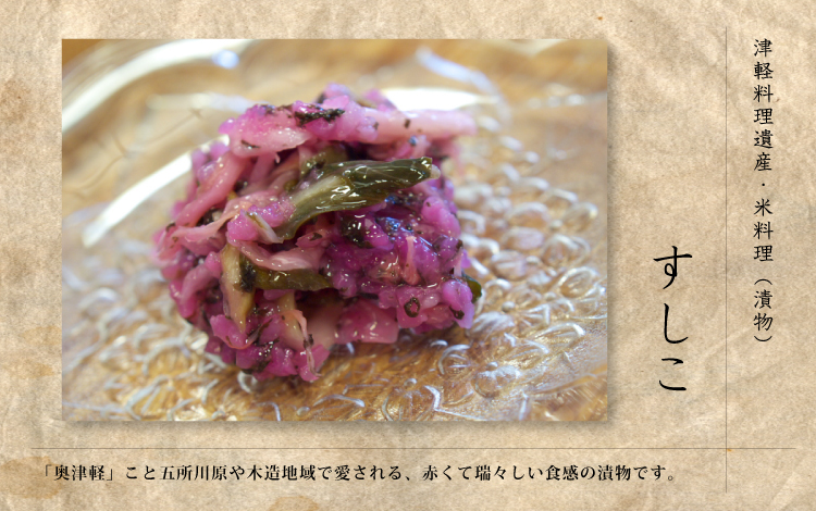 rice02_005.jpg