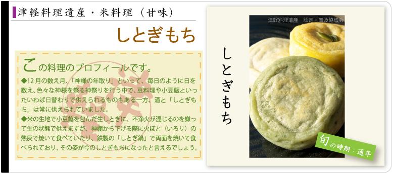 rice03-02.jpg