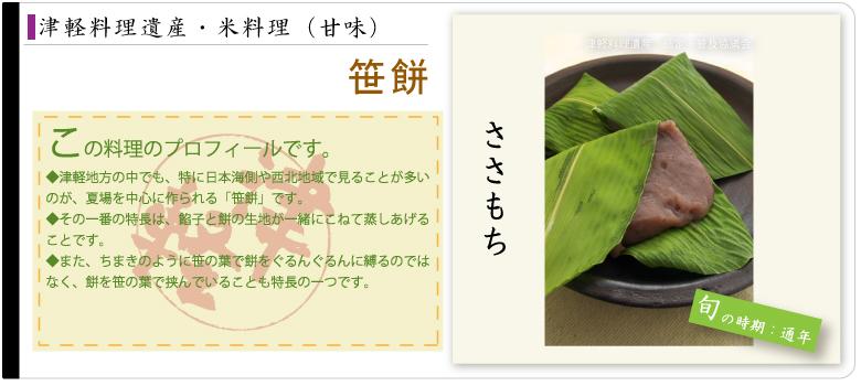 rice03_06.jpg