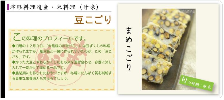 rice03_07.jpg