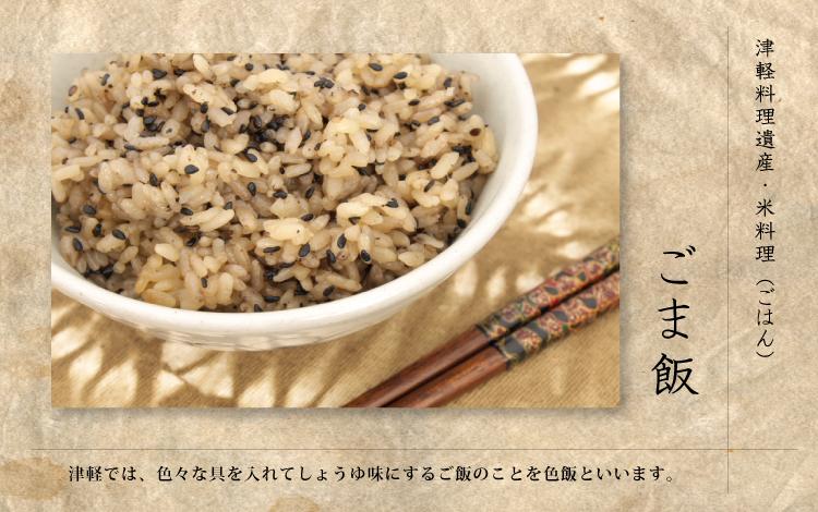 rice_001.jpg