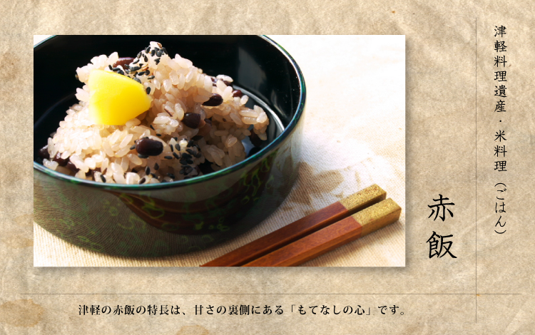 rice_003.jpg