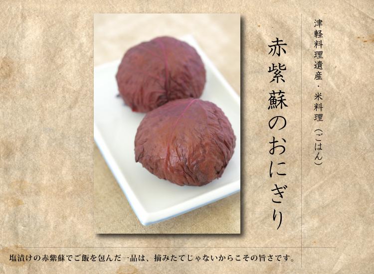 rice_010.jpg