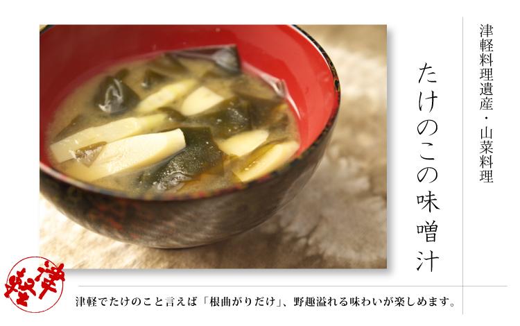 sansai_3.jpg