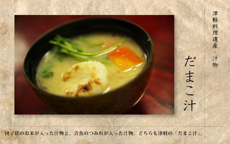 soup_02.jpg