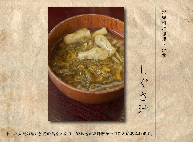 soup_03.jpg