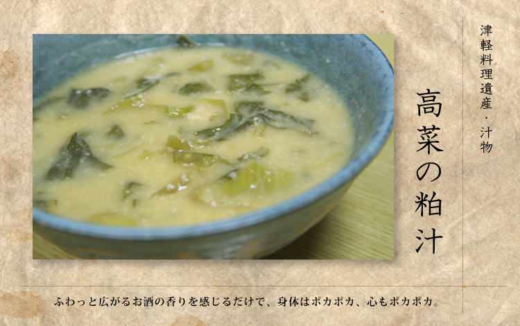 soup_05.jpg