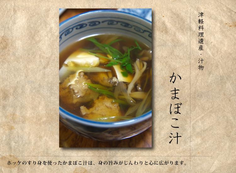 soup_10.jpg